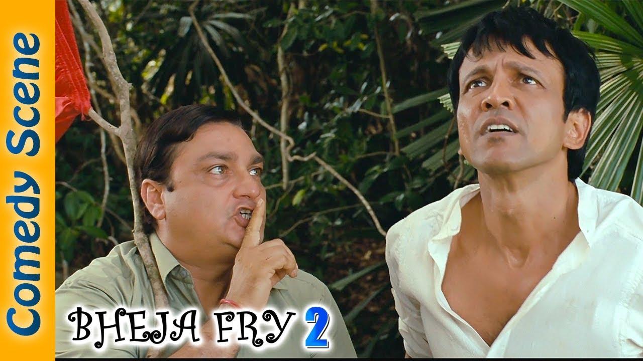 Download Bheja Fry 2 Comedy Scene - Vinay Pathak - Kay Kay Menon - Minissha Lamba - Shemaroo Bollywood Comedy
