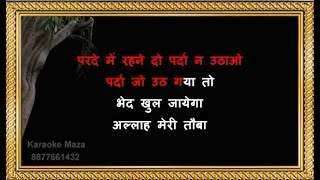 Parde Mein Rehne Do Karaoke - Shikar - Asha Bhosle.mp3