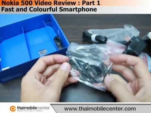 Nokia 500 Video Review (วิดีโอรีวิว) : Part 1