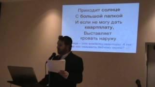 ХАНУКАЛЬНЫЙ ВЕЧЕР 5774, Часть 4, Концерт еврейской песни на идиш (с комментариями)