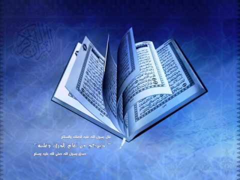 Surah Al-Fatiha, Al-Ikhlas, Al-Falaq, An-Nas, Ayat Al-Kursi &amp  Du'a 2014 NEW Beautiful