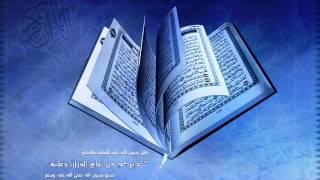 surah al fatiha al ikhlas al falaq an nas ayat al kursi du a 2014 new beautiful