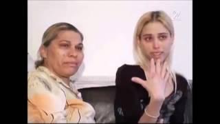 ראיון קארין באומן