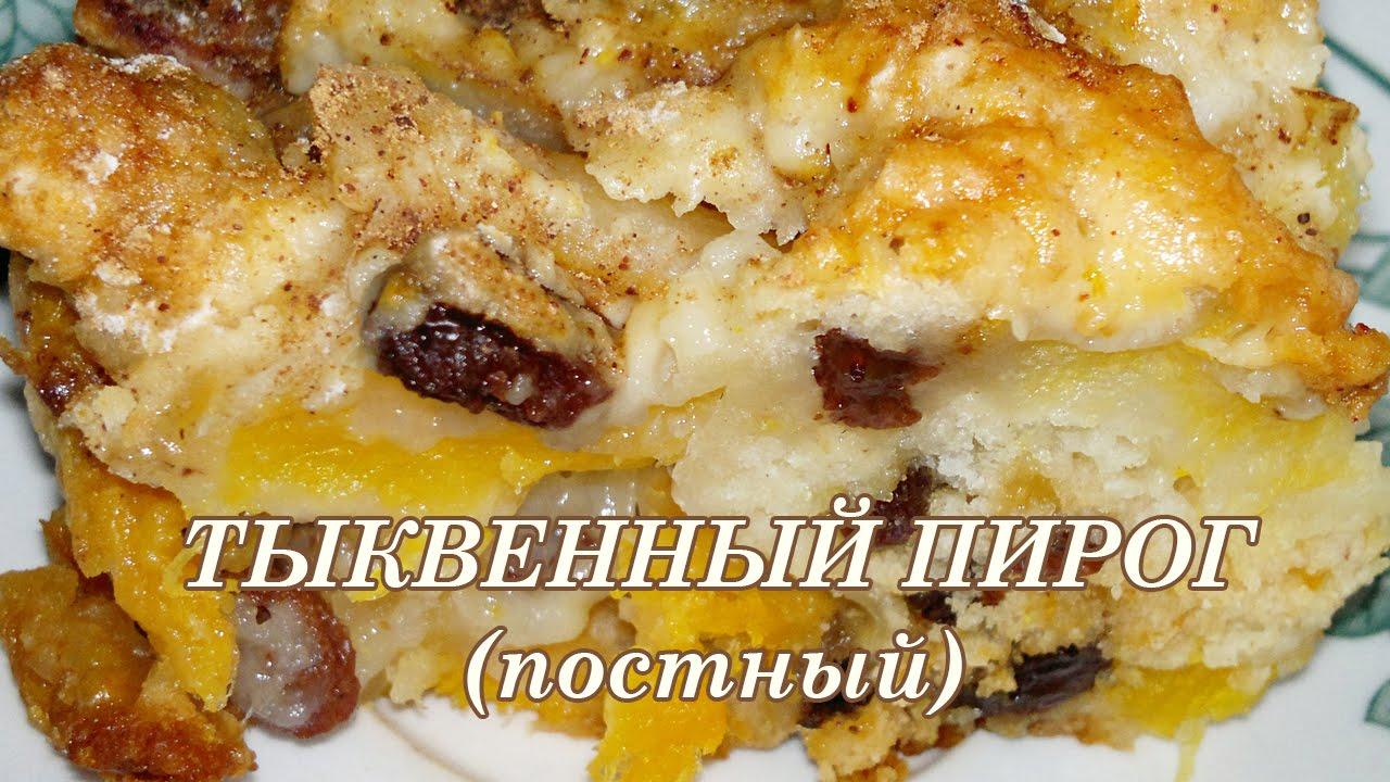 пирог кекс рулет из тыквы рецепт на скорую руку
