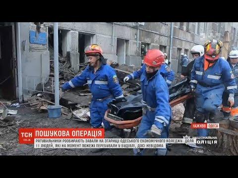Пожежа в Одеському