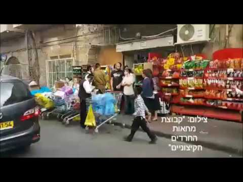 Police Arrest Chareidim Attacking Chareidi Soldiers