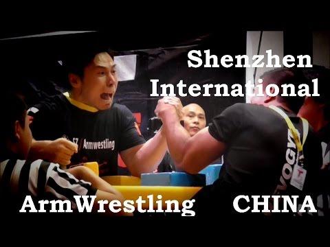 【中国 深圳国際アームレスリング大会~日本選手編 Eng.sub】 Shenzhen International Armwrestling 2016 腕力大賽