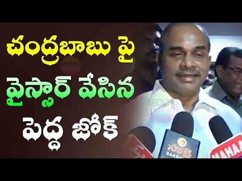 VIDEO : చంద్రబాబు