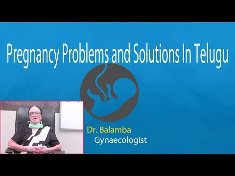 Pregnancy Problems And Solutions In Telugu | Symptoms Of Pregnancy |Complications Of Pregnancy