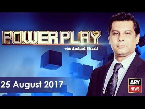 Power Play 25th August 2017-Nawaz was partying with the butcher of Kashmir Modi, says Zardari
