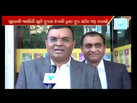 Surat: First Foods Store started by Euro India Fresh Foods Ltd | Vtv News