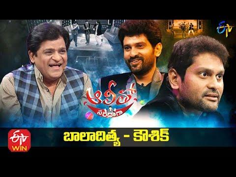Alitho Saradaga   Kaushik & Baladitya (Actors)   7th June 2021   Full Episode   ETV Telugu