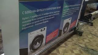Интерьерная печать постеров на бумаге(, 2014-10-28T06:43:05.000Z)