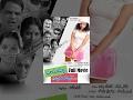 Jayammu Nischayammu Raa || 2012 Telugu Full Movie || Krishna Bhagawan, Waheeda, Gopal, Sucharitha