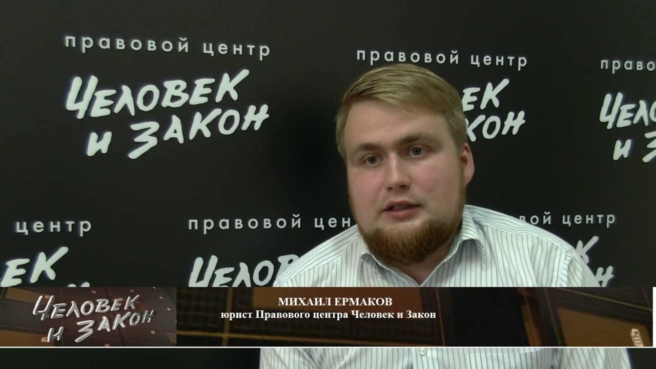 Юрист департамента здравоохранения москвы