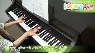 使用した楽譜はコチラ http://www.print-gakufu.com/score/detail/26539...