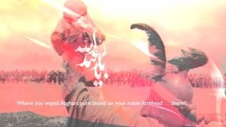 Husain Mujh ko Maaf Karna - Shuja Rizvi