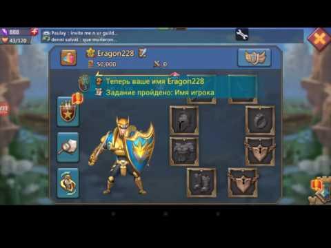 Взлом Lords Mobile на Android