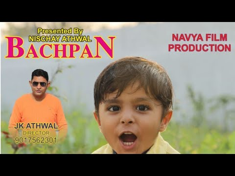 Bachpan - Latest Haryanvi Song 2019 - Jatin Kashish