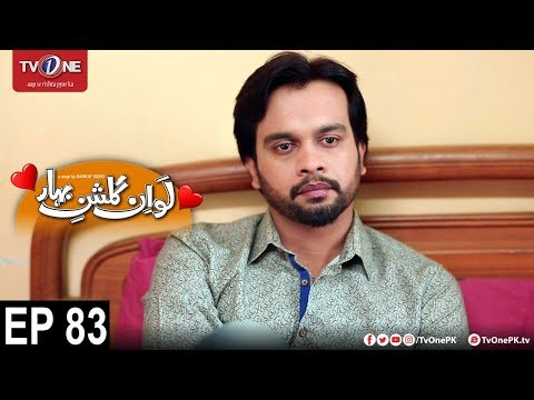Love In Gulshan E Bihar - Episode 83 - TV One Drama - 3rd January 2018