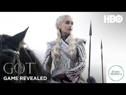 Игра престолов 8 сезон | За кадром | Секреты съёмок (русская озвучка)