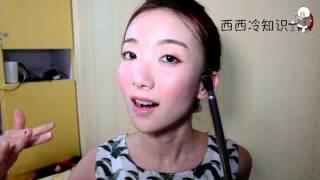 「西西」我的戰痘日記-痘痘肌護理 微博:Pinky_Sisi Thumbnail