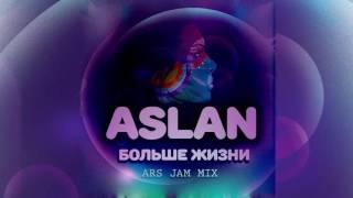 Aslan Больше жизни Ars Jam Rmx