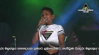 Gedara Budun Kiya Wenda Ape Ammala - Pahan Tharusha | Seeduwa Bravo | Kandana (Asiri Oba Samata)