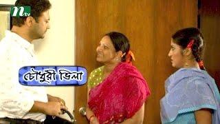 bangla natok chowdhury villa চ ধ র ভ ল   episode 08   directed by himel ashraf