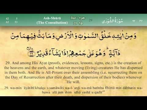 042   Surah Ash Shura by Mishary Al Afasy (iRecite)