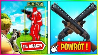 1% OF PLAYERS USE THIS 8 IN FORTNITE SEASON 7!! LEGAL CHEATS!