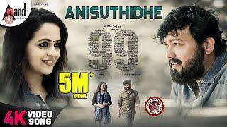 99-anisuthidhe-4k-song-ganesh-bhavana-arjun-janya-preetham-gubbi-ramu-films