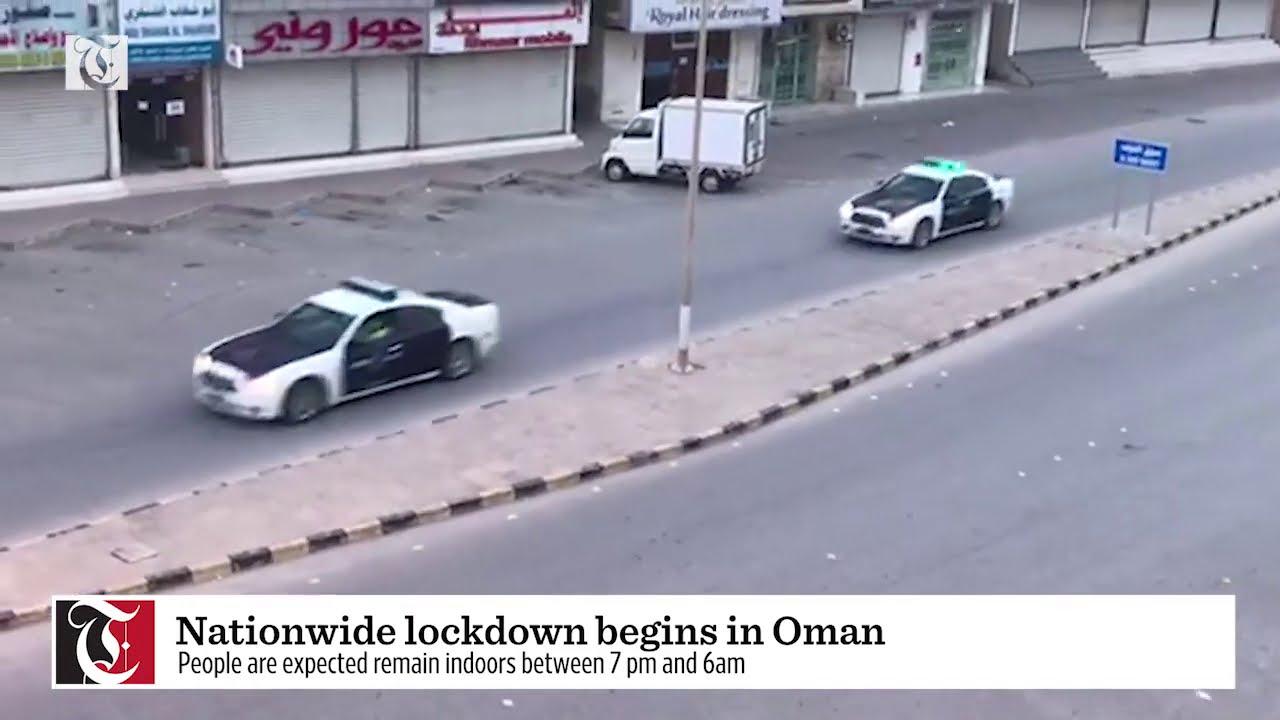 Lockdown begins in Oman