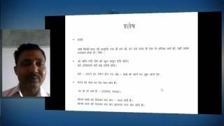 Hindi Alankar