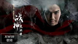 ENG SUB 一枝孤芳 Wallace Chung General And I OST A Lone Fragrance
