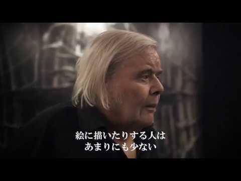 『エイリアン』の造形を手掛けた人物に迫る!映画『DARK STAR / H・R・ギーガーの世界』予告編