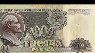 Деньги банки кредит