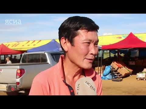 Сделано в Якутии: Хозяйство семьи Эм
