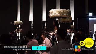 [천안] 청담웨딩홀 2층 그랜드볼룸홀 뮤지컬 웨딩 영상…