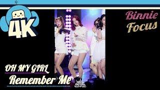 [4K & Focus Cam] OH MY GIRL (Binnie Focus)- Remember Me  @Show! Music Core 20180929