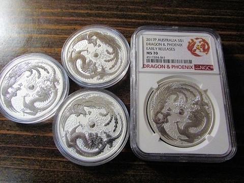 Mint Error Dragon And Phoenix Coins!