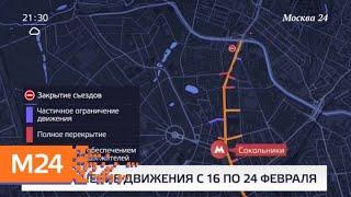 Пассажиропоток на МЦК бьет рекорды - Москва 24