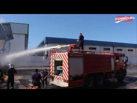 Port de Rades : Incendie dans un dépôt de la douane