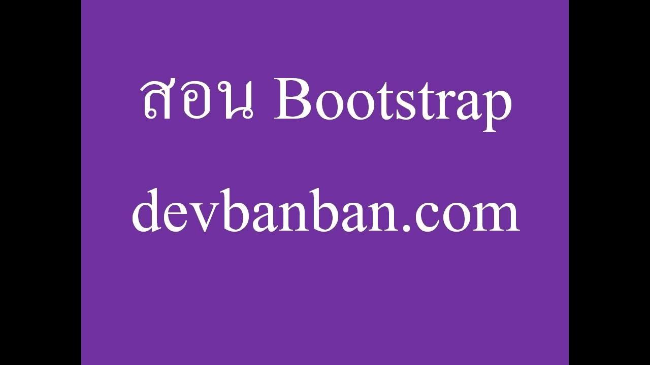 bootstrap 8 à ªà à à à à free bootstrap template free template free