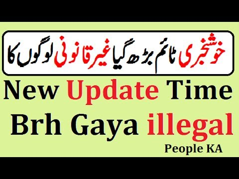 Update For Illegal People Time Extend amnesty period