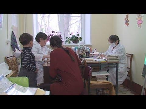 ТВЭл - Введение персональных электронных медицинских карт в Электрогорске (06.06.17)