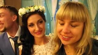 Отзывы после свадьбы 19 сентября  2015 тамада Александр Марков(322)