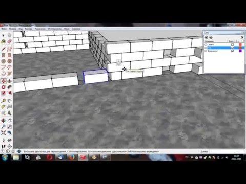 SketchUp. Моделирование дома. 2 Стены часть 1.