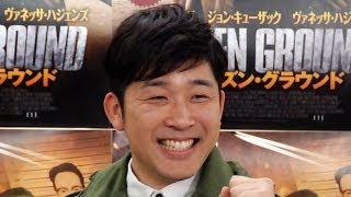 今月14日にタレントの高橋愛(27)と結婚したピン芸人のあべこうじ(38...