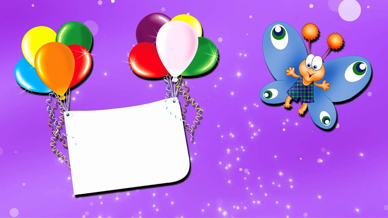 Марта, детские фон для открытки с днем рождения